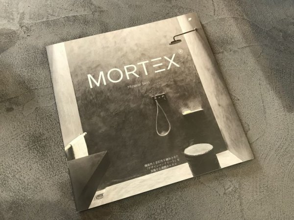 画像1: モールテックス カタログ 5冊 (1)